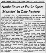 visit - Fouke Monster gallery